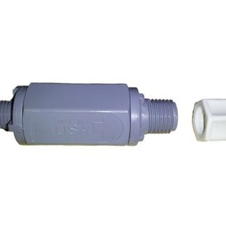 "WEIGHTED SUCTION LINE SRTAINER 1/4""<br>"